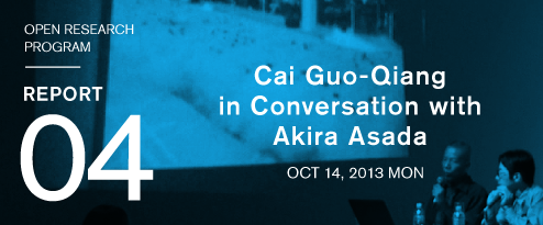 OPEN RESERCH PROGRAM ANNOUNCEMENT :cai-guo-qiang-akira-asada