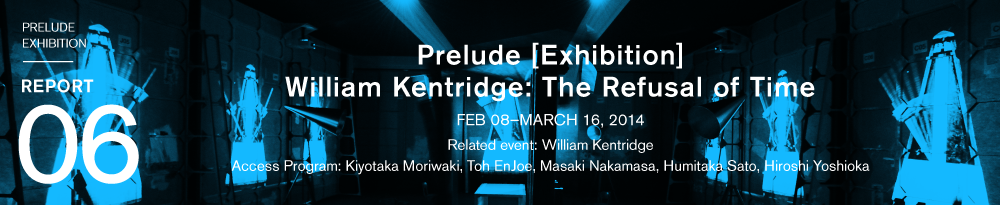prelude exhibition report